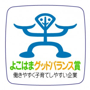 よこはまグッドバランス賞ロゴ