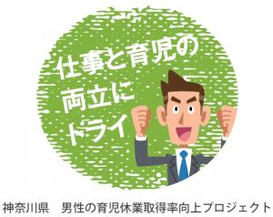 ロゴマーク【決定】